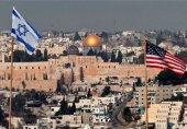 'امریکی سفارتخانہ اسی سال مئی میں یروشلم منتقل ہوجائے گا'