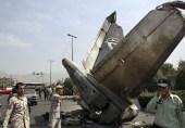 ایرانی مسافر طیارہ تباہ؛ تمام مسافر ہلاک