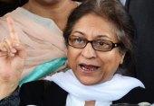 عاصمہ جہانگیر نے آخری تقریر پشتون لانگ مارچ میں کی - وڈیو
