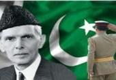 پاکستان 'نیم جمہوریت' ہے: دی اکانومسٹ