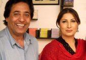 اداکارہ صائمہ اور سید نور میں طلاق ہو گئی