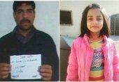 زینب کیس: مجرم عمران کو 4 بار سزائے موت کا حکم