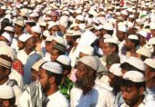 بہار کے مسلمانوں میں افراتفری کے اسباب