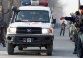 کابل: نوروز پر مزار کے قریب خودکش دھماکے میں 29 ہلاک