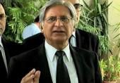 اعتزاز احسن کی تقریر اور پیپلز پارٹی کا اندرونی انتشار