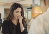 اداکارہ متھیرا کا ایک اور اشتہار سامنے آ گیا
