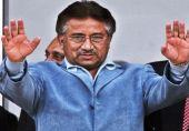 پرویز مشرف کی گرفتاری سے کیا ہو گا؟