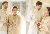 عائشہ خان اور ان کے شوہر کا despacito پہ ڈانس