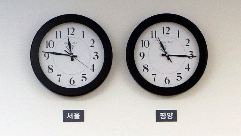 دو گھڑیاں