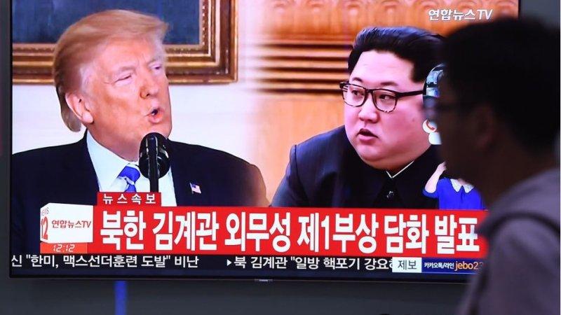 کوریا