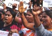 فیکٹری کے خلاف احتجاج، پولیس فائرنگ میں نو ہلاک