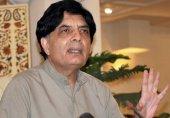 کراچی آپریشن فوج یا نواز شریف نے نہیں، میں نے شروع کیا: چوہدری نثار