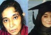 سپریم کورٹ ڈاکٹر عافیہ صدیقی کے بارے میں امریکا کو ہدایات نہیں دے سکتی: درخواست خارج