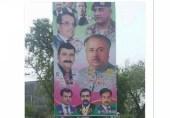 این اے 80 سے تحریک انصاف کے امیدوار ناصر چیمہ کا چشم کشا انتخابی بینر