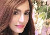 """تیرا باپ، تیری ماں، تیری بہن۔۔۔"""" معروف ماڈل نادیہ حسین نے سوشل میڈیا پر طوفان برپا کر دیا"""
