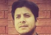 بوا حمیدن کی غزالہ: ایک ہاری ہوئی کہانی