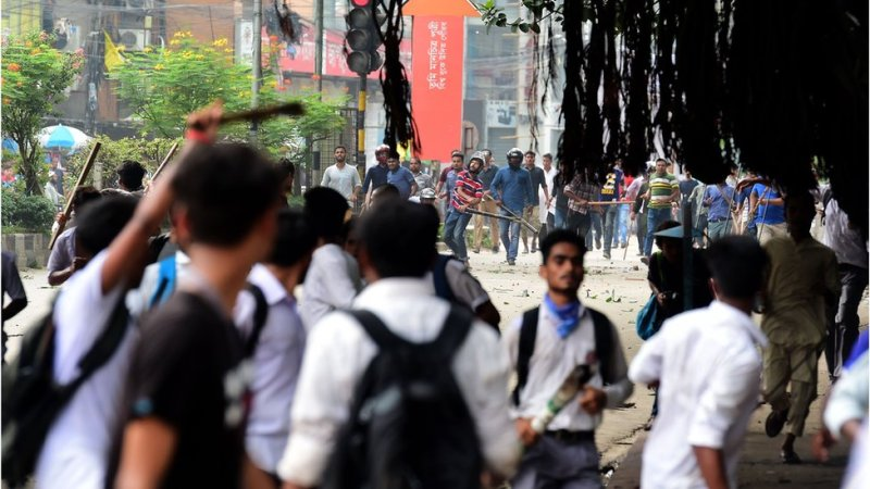 طالب علموں کا احتجاج