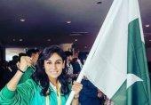 پاکستان کا 71ویں یوم آزادی: تصاویر اور سوشل میڈیا پر