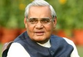 انڈیا کے سابق وزیر اعظم اٹل بہاری واجپئی چل بسے