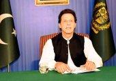 وزیر اعظم عمران خان کا قوم سے خطاب: مولوی خادم رضوی اور اس کے ساتھیوں کو سخت وارننگ