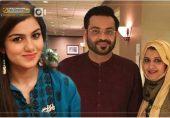 ڈاکٹر عامر لیاقت حسین کی دوسری شادی خطرے میں پڑ گئی ہے