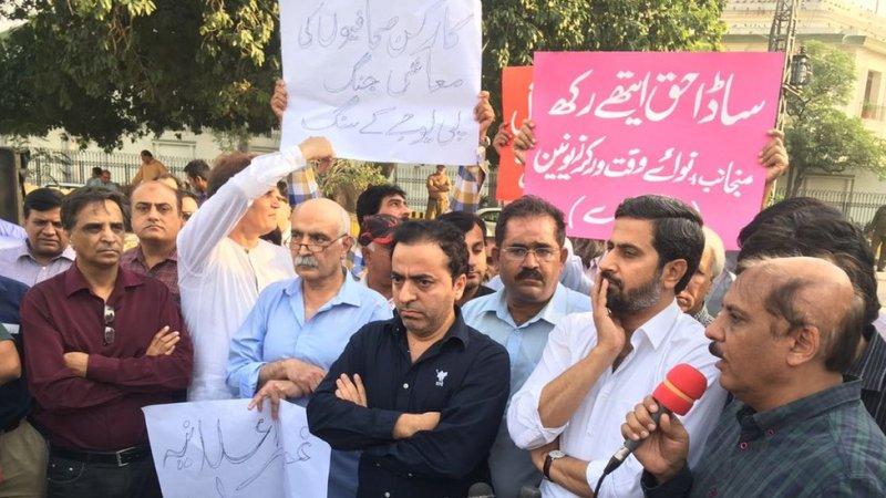 سینسرشپ لاہور