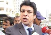 وفاقی وزیر فیصل واوڈا کا 18ویں آئینی ترمیم میں تبدیلی کا مطالبہ
