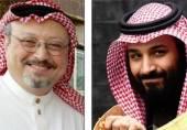 استنبول میں سعودی سفارتخانے میں قتل ہونے والے صحافی جمال خشوگی کا آخری انٹرویو سامنے آ گیا