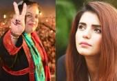 مومنہ مستحسن اور شیریں مزاری کی ٹویٹر پر جنگ