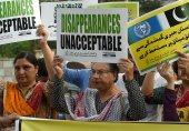 پاکستان: چار برسوں میں رواں سال سب سے زیادہ جبری گمشدگیوں کی شکایات