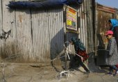 کشمیر: احتجاجی مارچ سے قبل سرینگر میں کرفیو