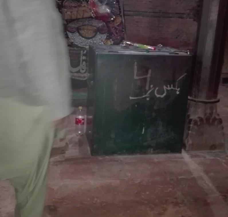 نذرونیاز کے آہنی صندوق