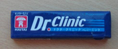 drclinic.jpg