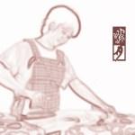 Hung Chau - www.hungchau.sg