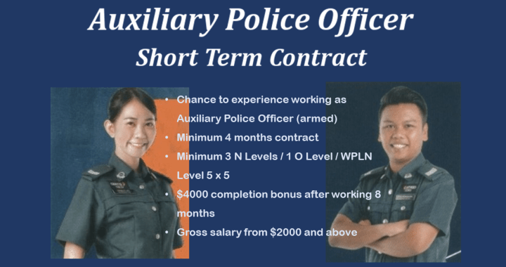 Auxiliary Police Officer -Short Term Contract