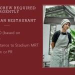 Job Vacancy - Restaurant Service Staff