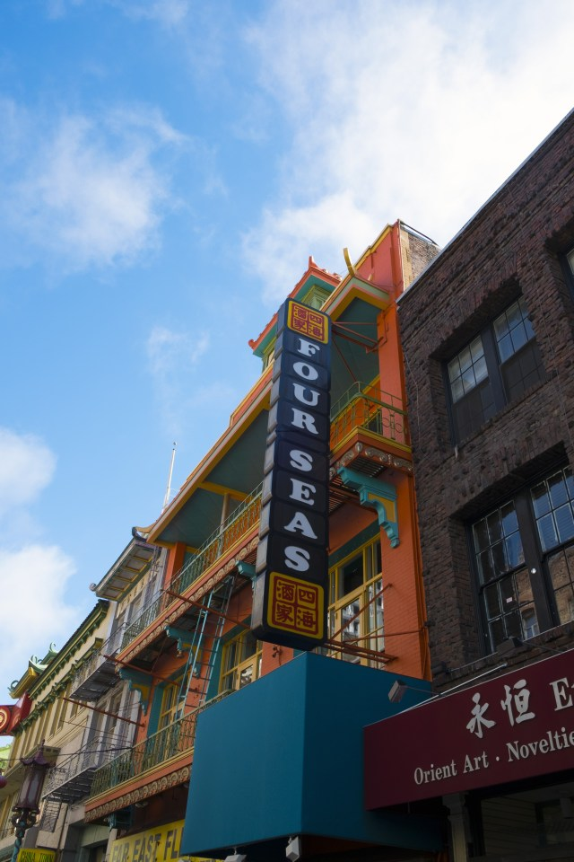 chinatown.7.4.9729