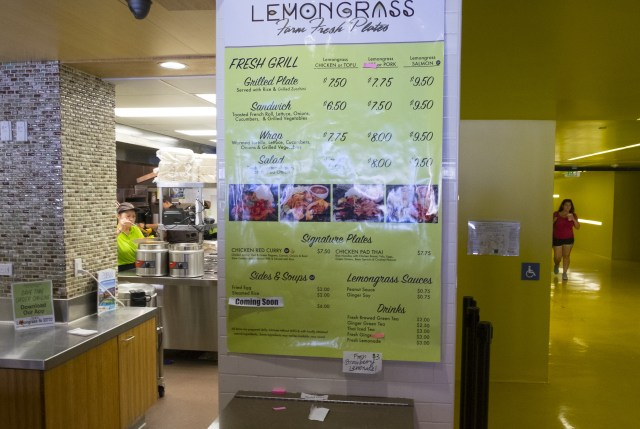 lemongrass.4363