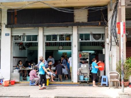 Обяд в Сайгон
