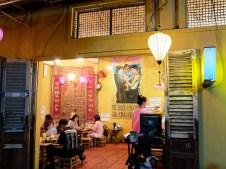 Ресторантче с комунистически постер