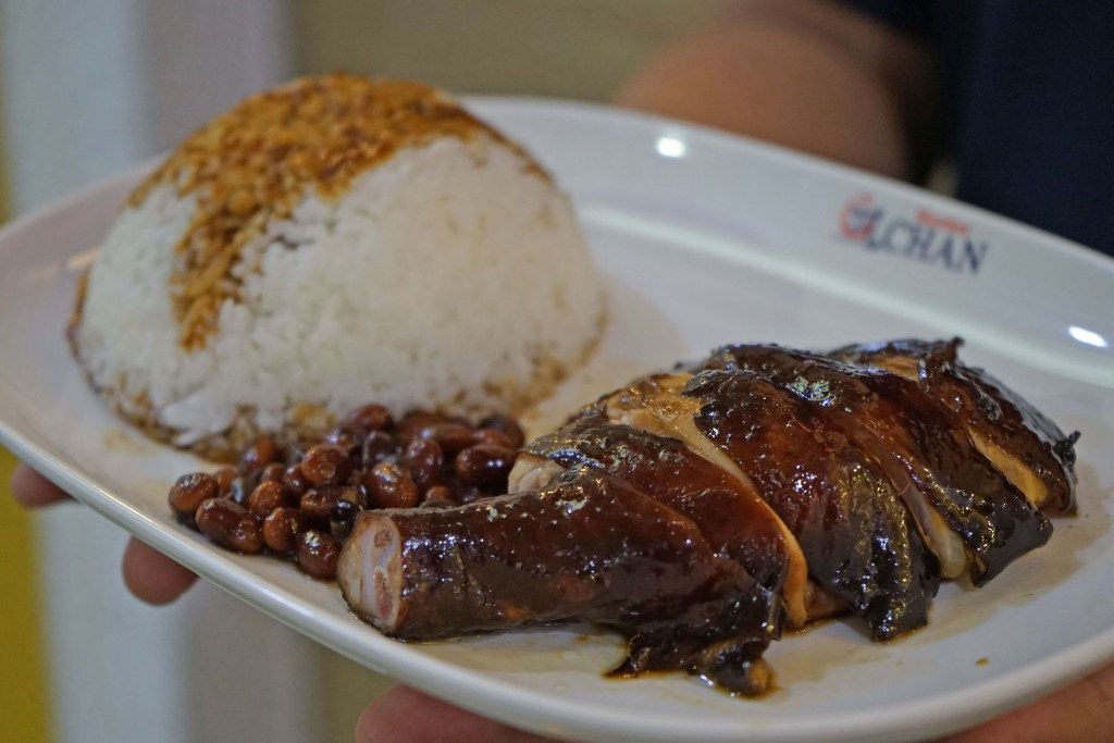 Hawker Chan SM North EDSA - Soya Chicken Rice