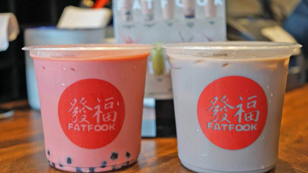 Fat Fook UP Town Center