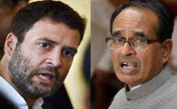 bjps-condition-poor-in-madhya-pradesh-congress-ahead-in-trends