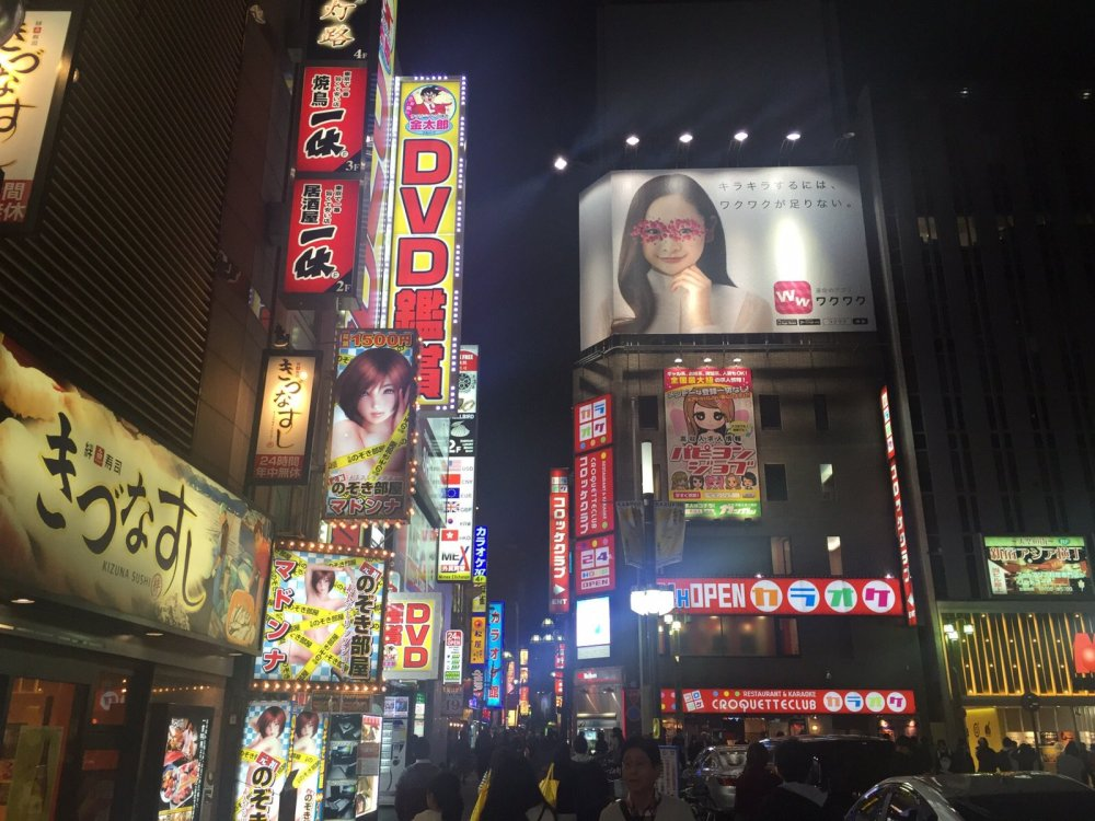 tokyo; night; advertising; Japan