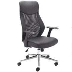Chair Back Support Desk Massager Huntoffice Ie Ireland Office Chairs Seating