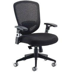 Chair For Office Use Reupholster Rocking Arista Mesh High Back Task Operator Black Kf72246 Suitable 8 Hours A