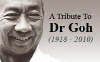 ทุนการศึกษา Dr Goh Keng Swee Scholarship