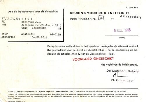 4 april, 1980(3)0002