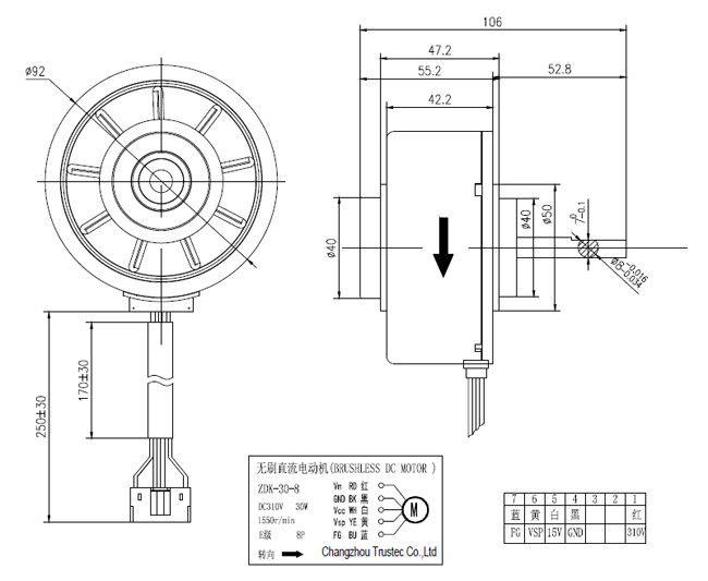 Resin Packing Brushless Dc Electric Motor LG Panasonic Air
