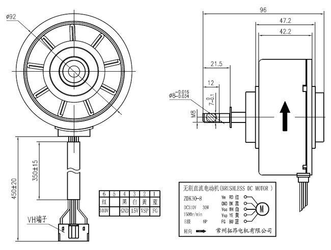 split dc indoor unit fan motor, 310V resin packing bldc motor
